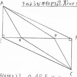 (PDF) Proof problems with diagrams: An opportunity for