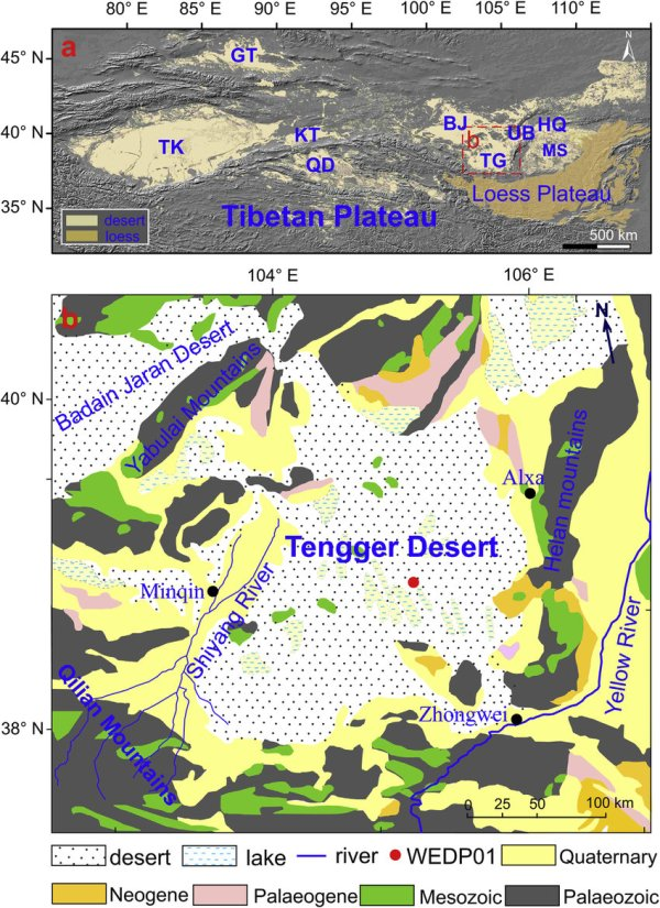 20 Us Deserts Map Pictures And Ideas On Meta Networks