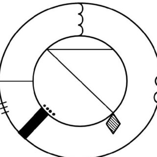 Example of a Figural Intersection task six-shape item with