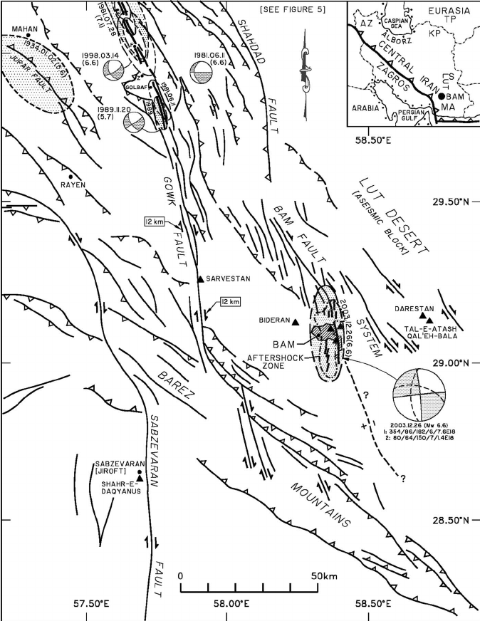 Fault map of the southern Gowk fault and the Bam fault