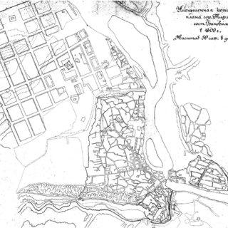 (PDF) City as a geopolitics: Tbilisi, Georgia — A