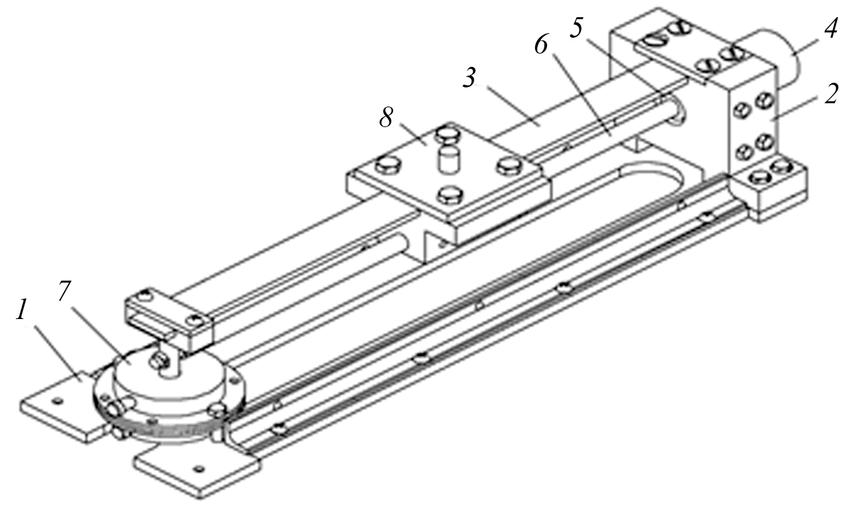 A schematic diagram of a dynamic vibration damper
