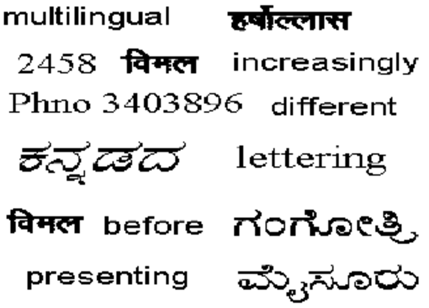 Sample english text