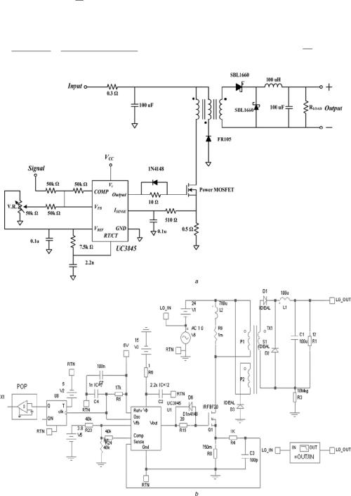 small resolution of cat c ecm wiring harness cat image wiring diagram caterpillar c15 generator set wiring diagram wiring