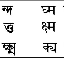 (PDF) A survey on optical character recognition for Bangla