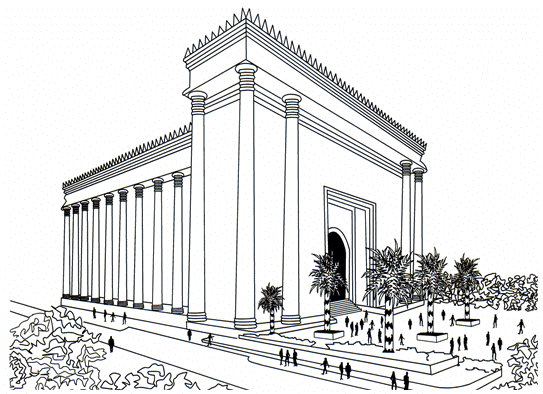 The Planned Temple at Sao Paulo, Brazil, * Drawn by Author