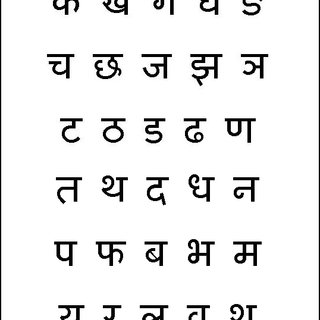 (PDF) Keylekh: a keyboard for text entry in indic scripts.