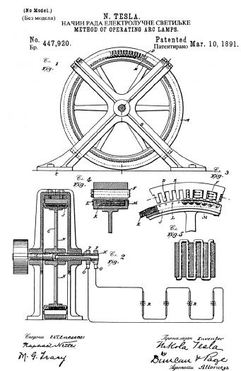 Tesla's patents describing generator with 400 poles