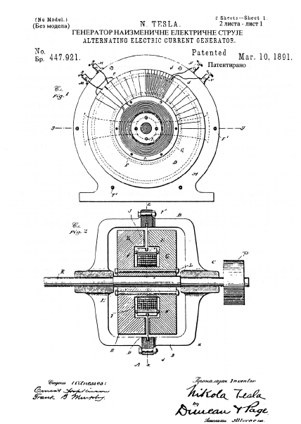 Tesla's high frequency generator with flat disk rotor