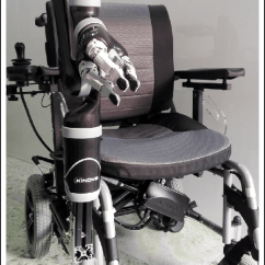 Wheelchair Express Patio Table 2 Chairs Wmra With Electrical And Jaco Robotic Arm