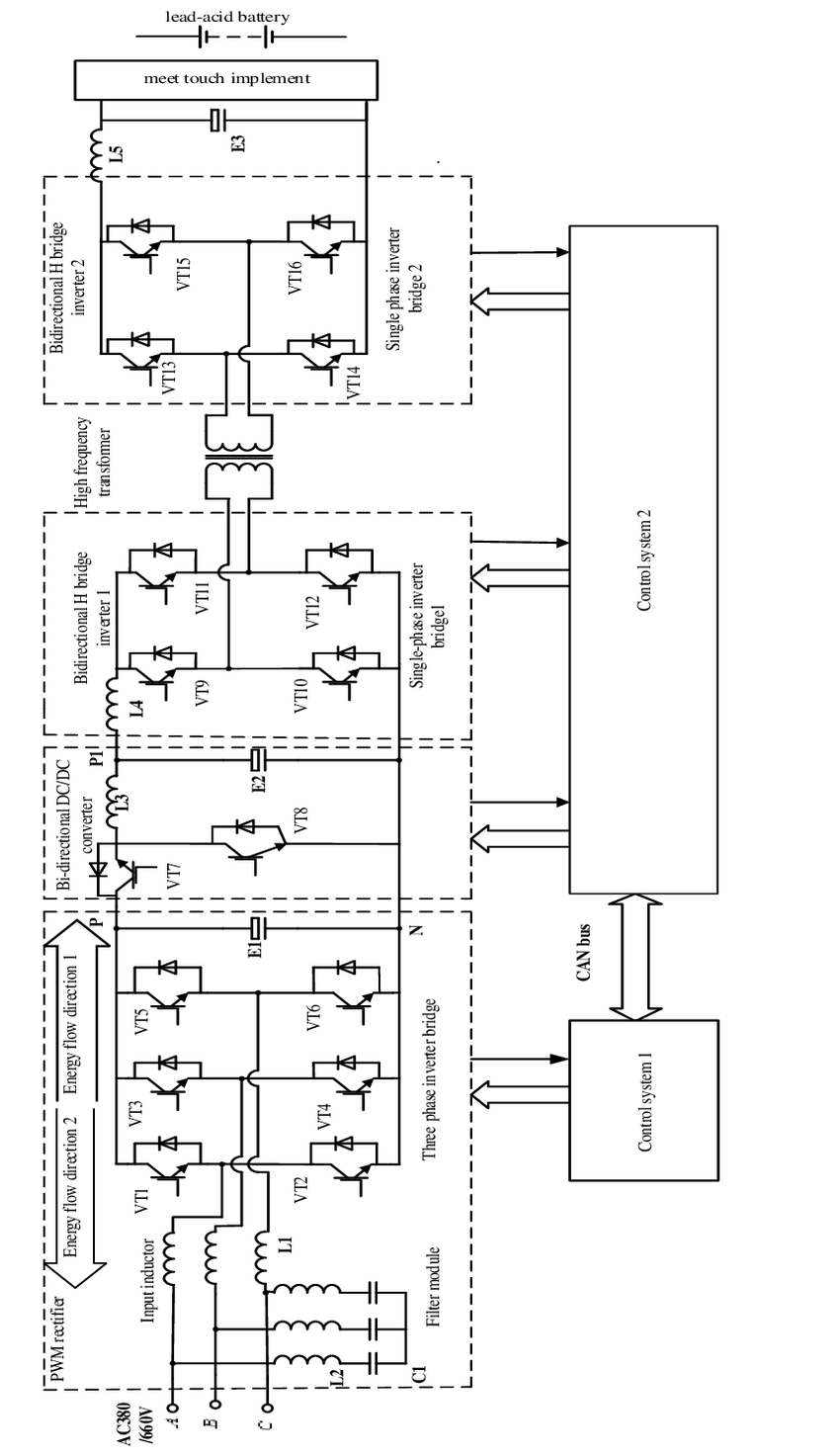 medium resolution of electrical schematic of a multi power unit intelligent charger fund project hebei provincial science and