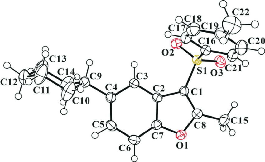 The title molecule with the atom numbering scheme. The