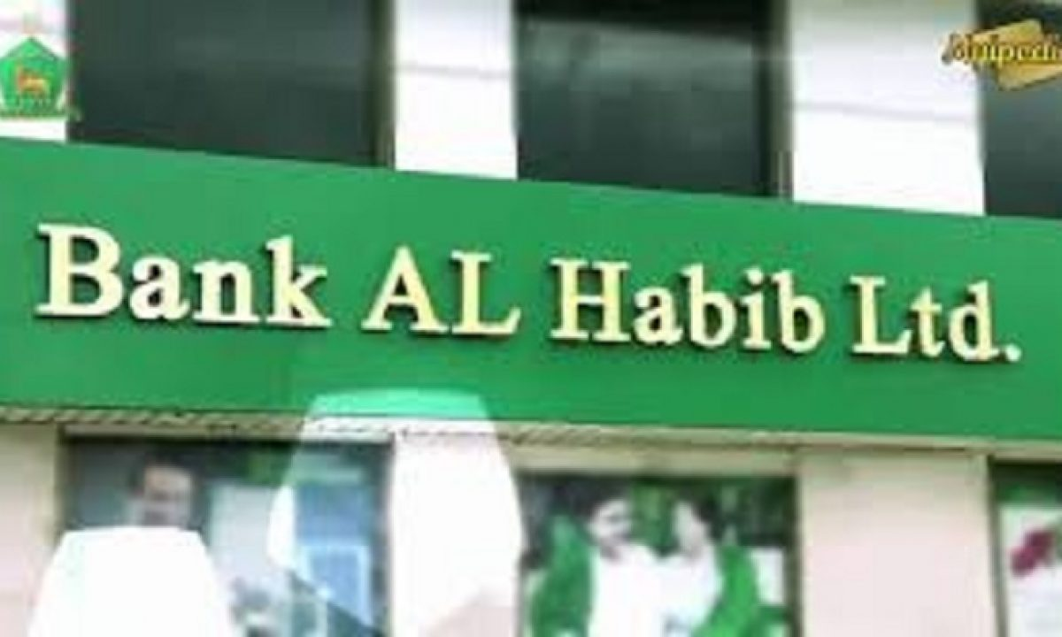 Bank Al Habib Becomes The 6th Largest Bank In Pakistan Research Snipers