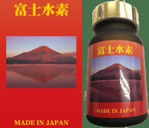 1040_fujisuiso_product01