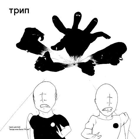 RA News: Aphex Twin logo designer Paul Nicholson shows