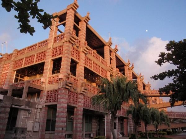 沖縄県 名護市役所
