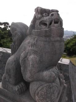 名護城跡公園