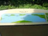 伊芸S.A 展望台の眺望案内板(上り線)