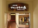 2Fのレストラン入口。