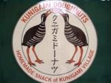 クニガミドーナツのロゴ
