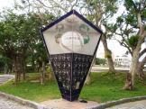 名護市営球場内の記念オブジェ
