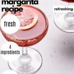 blood orange margarita recipe Resplendent Kitchen