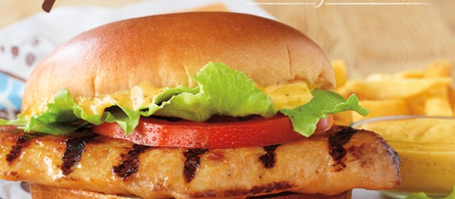 BURGER KING® Restaurants Introduce the King of Flame-Grilling's New Flame-Grilled Chicken Sandwich