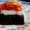 Prăjitură cu urdă şi piersici