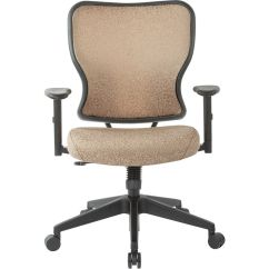 Office Chair With Adjustable Arms Back Massager Deluxe 213 J77n1w Restaurantfurniture4less Com Our Space Series 2 To 1 Mechanical Height