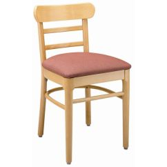 Restaurant Chairs For Less Small Accent Bedroom Upholstered Side Chair 1914 Grade1