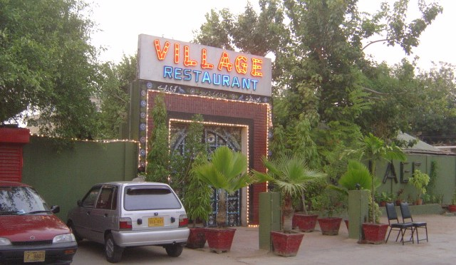Village Iftar Deal