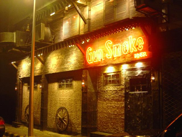 Gun Smoke Steaks & Burgers