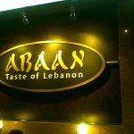 Abaan Taste of Lebanon