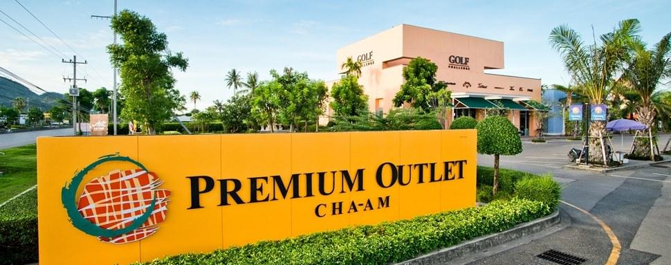 Rest Detail Hotel : Premium Outlet