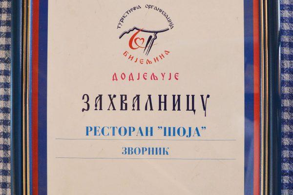 soja-priznanja-12