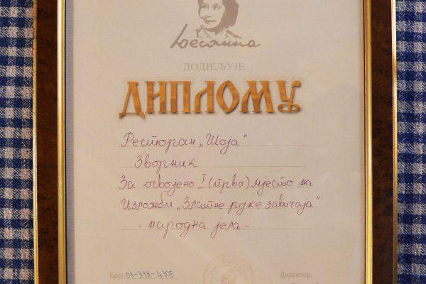 soja-priznanja-3
