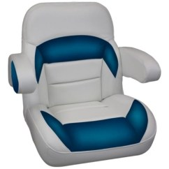 Boat Captains Chair High Covers Walmart Back Recliner With Flip Up Arms