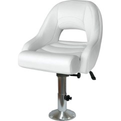 Boat Captains Chair Ekornes Accessories Pontoon Seat With Flip Up Bolster And Adjustable Easy Slide Pedestal