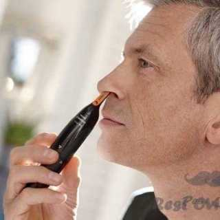 Best Nose Hair Trimmer And Ear, Brow Hair of 2018 2