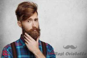 best beard products for growth