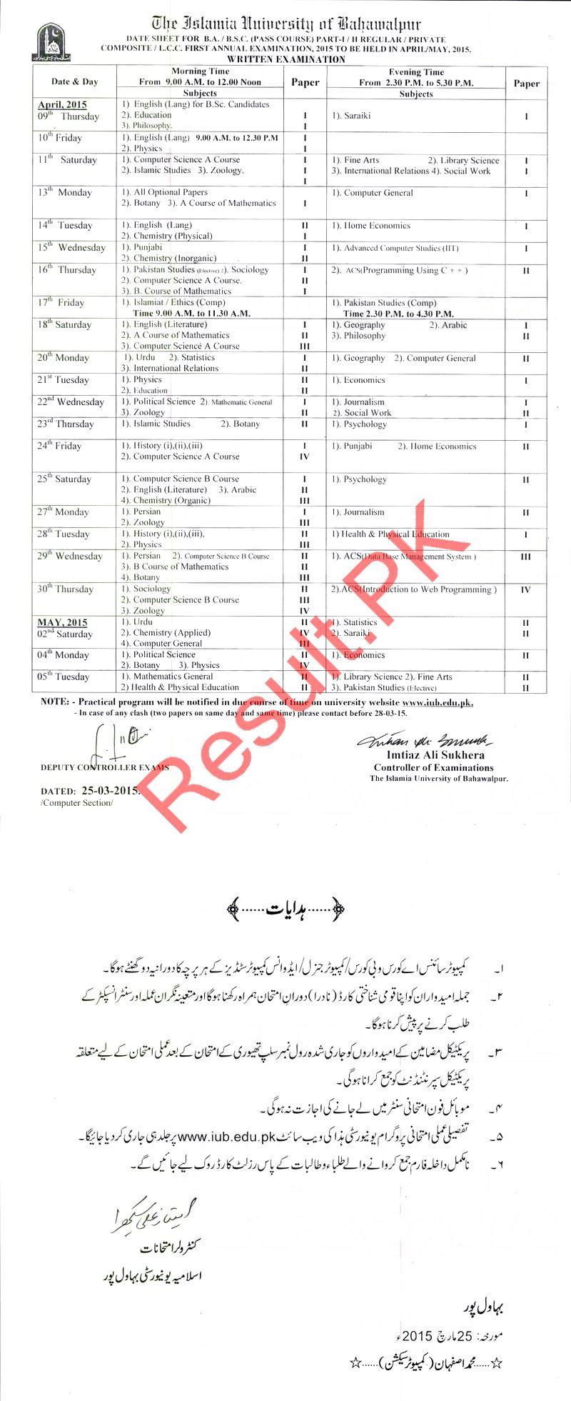 Islamia University Bahawalpur Date Sheet 2019 iub Annual