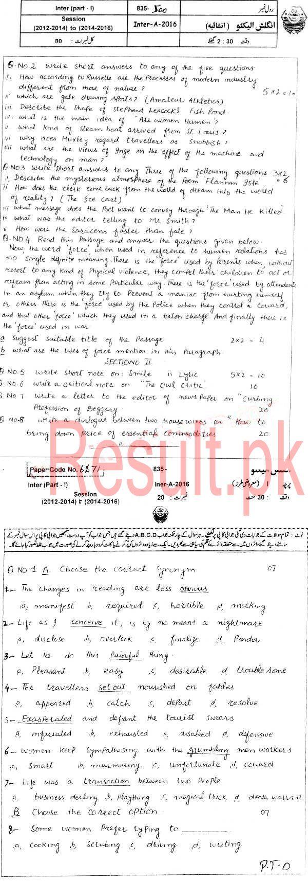 BISE Bahawalpur Board Past Papers 2019 Inter Part 1 2, FA
