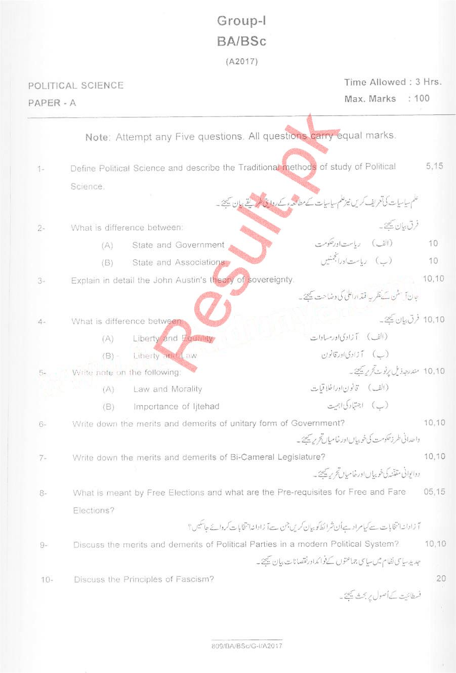 University of Azad Jammu and Kashmir Past Papers 2018