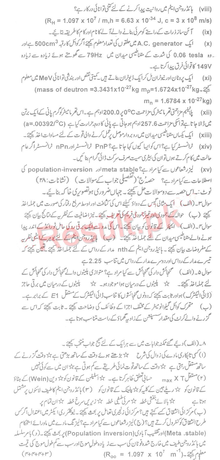 BIEK Karachi Board Past Papers 2018 2019 Inter Part 1 2