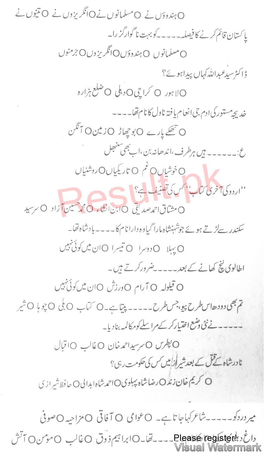 BISE Bannu Board Past Papers 2019 Inter Part 1 2, FA, HSSC