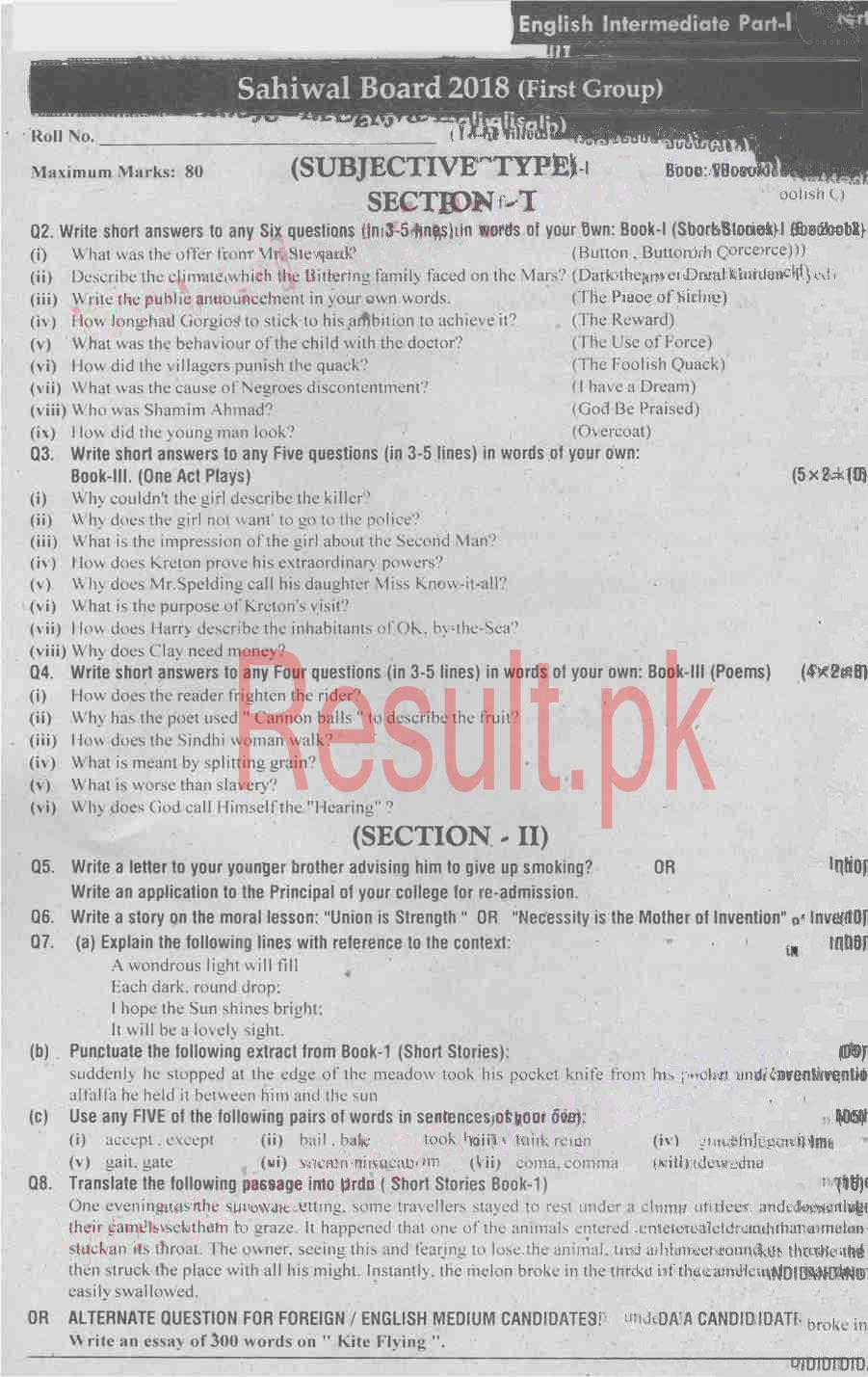 BISE Sahiwal Board Past Papers 2019 Inter Part 1 2, FA