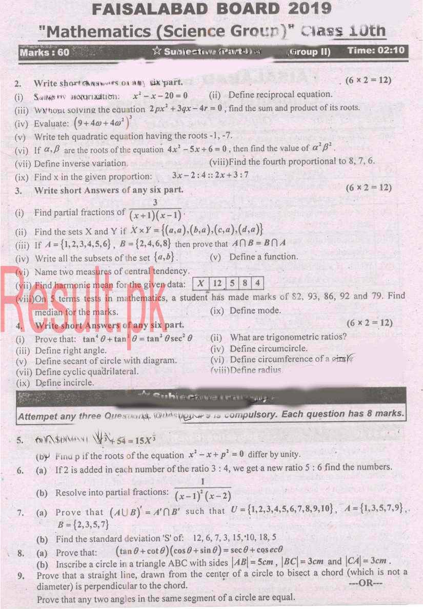 BISE Faisalabad Board Past Papers 2020 Matric. SSC Part 1 & 2. 9th & 10th. Annual & Supply Old Papers