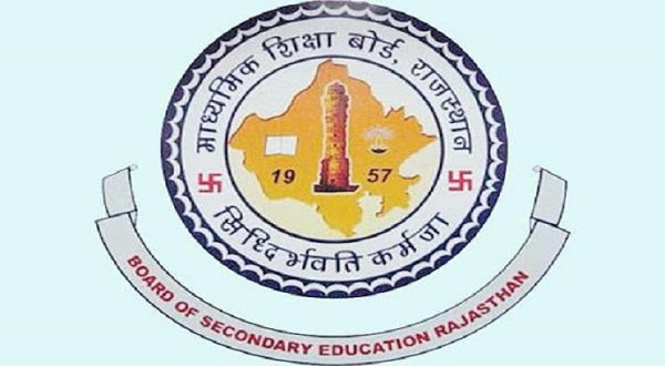 Rajasthan 12th Commerce Result