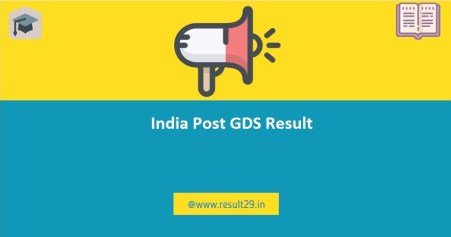 India Post GDS Result 2020