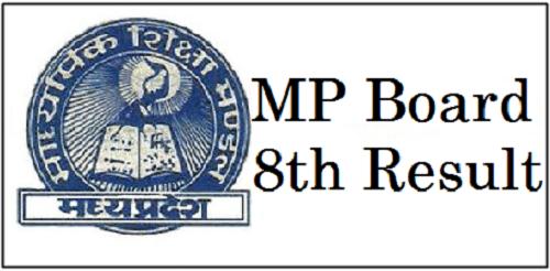 MP Board 8th Result